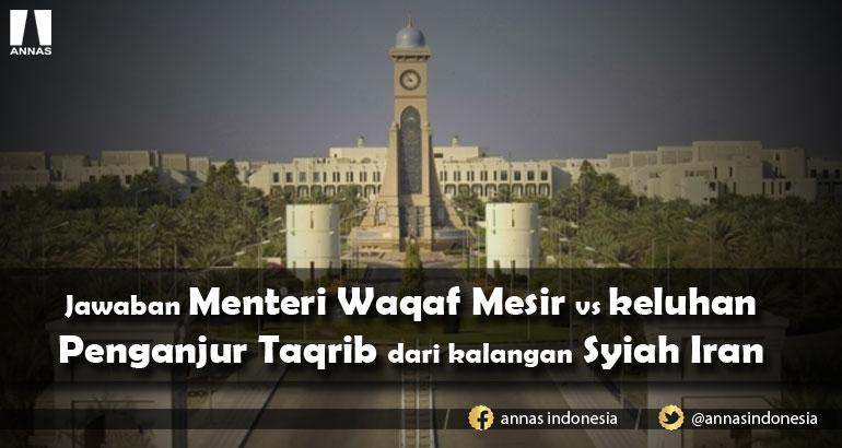 Jawaban Menteri Waqaf Mesir vs keluhan Penganjur Taqrib dari kalangan Syiah Iran