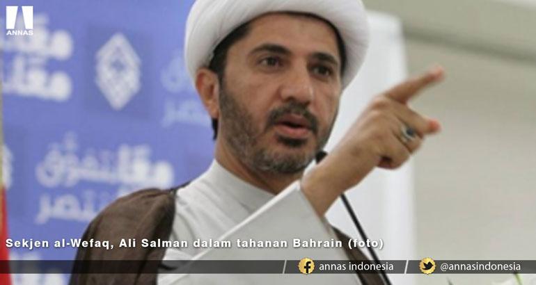 POLISI BAHRAIN PANGGIL SEJUMLAH TOKOH SYI'AH UNTUK DIPERIKSA