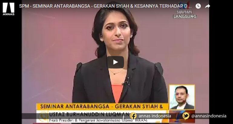 SPM - SEMINAR ANTARABANGSA - GERAKAN SYIAH & KESANNYA TERHADAP DUNIA ISLAM [21 APRIL 2016]