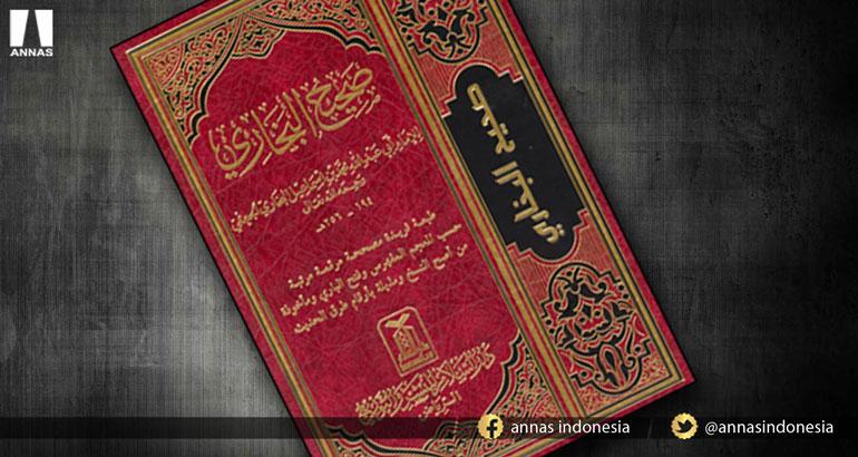 DIANTARA DUSTA SYI'AH ATAS NAMA AL-IMAM AL-BUKHARIY