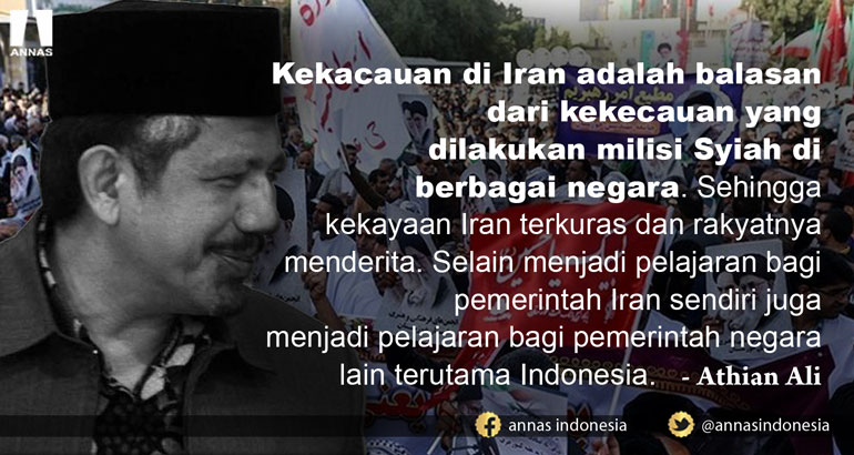 MUNGKINKAH REZIM SYIAH IRAN RUNTUH OLEH RAKYATNYA SENDIRI ?